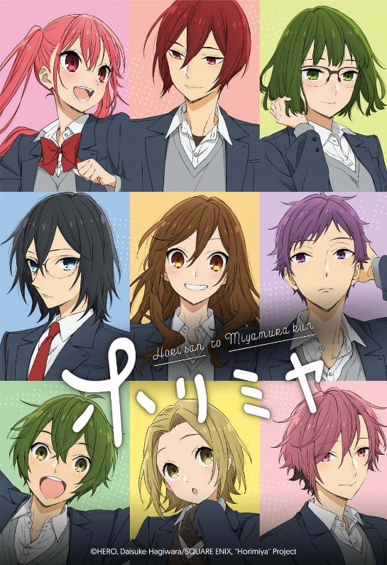 Learn about Horimiya, the hottest anime in spring 2021!