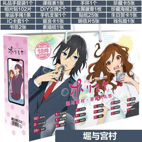 Horimiya Anime Lucky Gift Bag Collection Toys With Postcard Poster Badge Stickers Bookmark DIY Anime Lovers 1 - Horimiya Merch Store