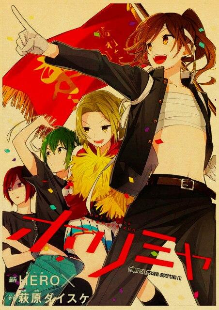 Retro Kraft Paper Japanese Anime Horimiya Poster Painting Brown Paper Drawing Core Hanging Picture Home Art 16.jpg 640x640 16 - Horimiya Merch Store