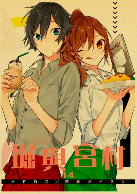 Retro Kraft Paper Japanese Anime Horimiya Poster Painting Brown Paper Drawing Core Hanging Picture Home Art 18.jpg 640x640 18 - Horimiya Merch Store