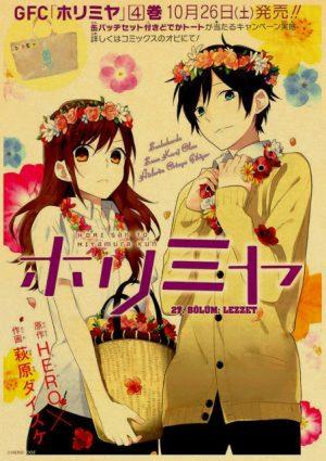Retro Kraft Paper Japanese Anime Horimiya Poster Painting Brown Paper Drawing Core Hanging Picture Home Art 19.jpg 640x640 19 - Horimiya Merch Store