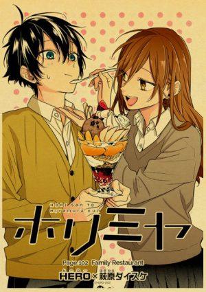 Retro Kraft Paper Japanese Anime Horimiya Poster Painting Brown Paper Drawing Core Hanging Picture Home Art 23.jpg 640x640 23 - Horimiya Merch Store