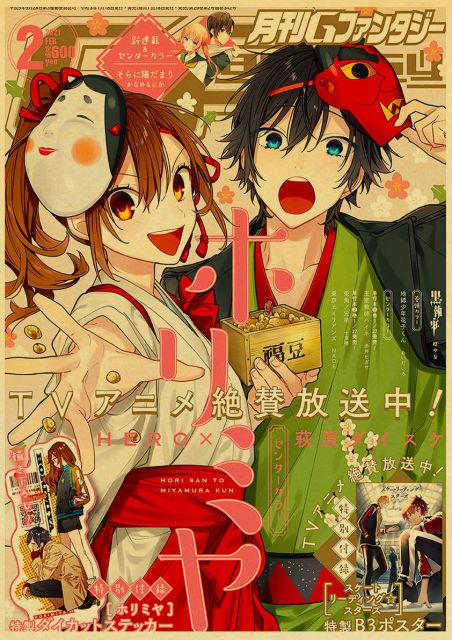 Retro Kraft Paper Japanese Anime Horimiya Poster Painting Brown Paper Drawing Core Hanging Picture Home Art 8.jpg 640x640 8 - Horimiya Merch Store